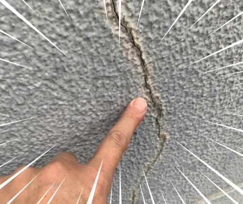 コンクリートの割れ